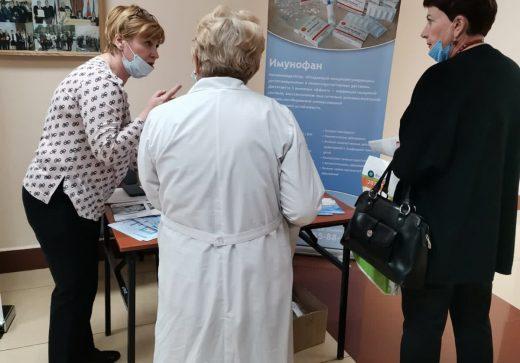 Участие в конференции «Человек и лекарство на Дальнем Востоке»